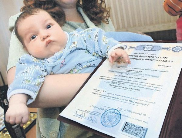 Indtil hvilket år arbejder moderskabskapitalprogrammet - om det er nødvendigt at skynde sig i et barselhjem