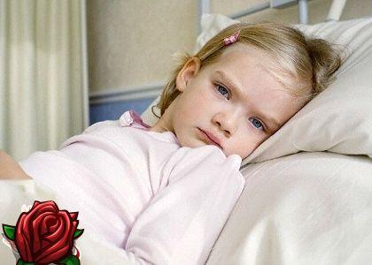 Ringorm hos barn. Hvordan behandles?