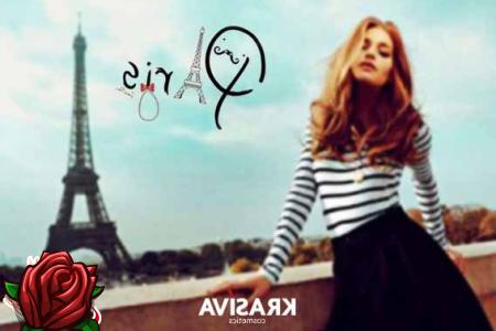 KRASIVA kosmeetikavõistlus: Ilus reis: nädalavahetus Pariisis