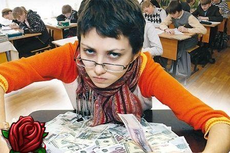 Altkäemaksud koolis ja lasteaedades. Kuidas sellega tegeleda?
